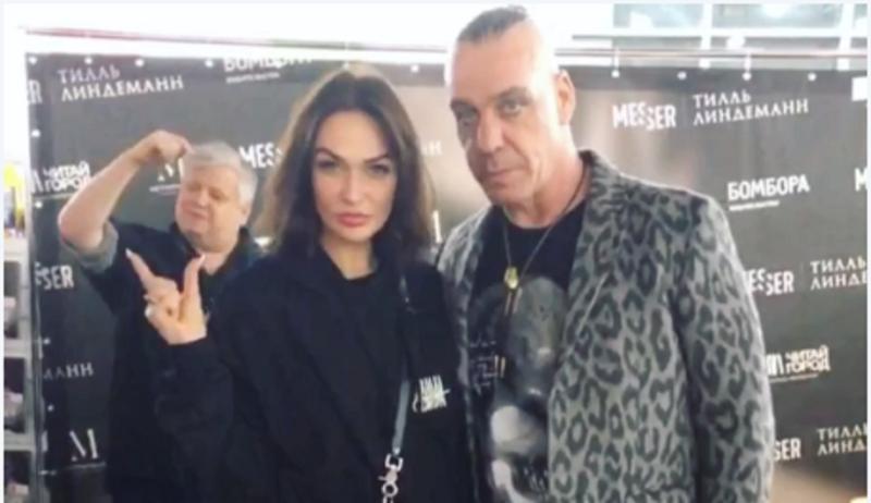 Алена Водонаева: Травля солиста Rammstein и порноактрис не повысит рождаемость