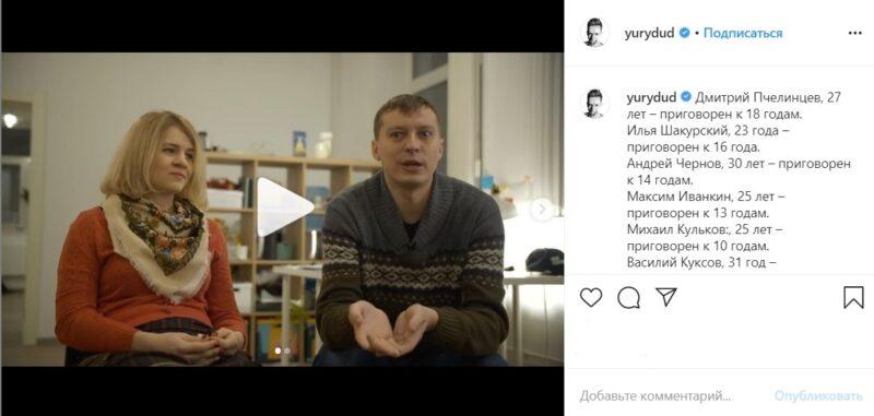 Волжанка сняла фильм о террористах и попала в Инстаграм Юрия Дудя
