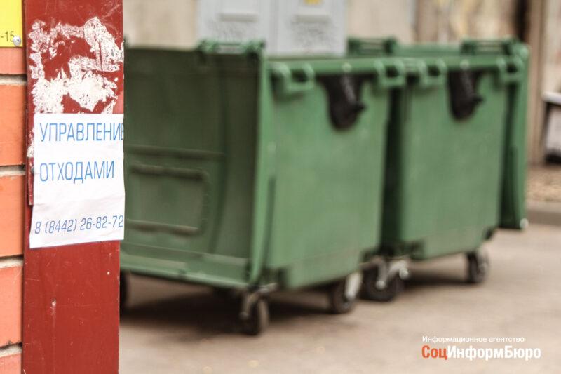 В Волгограде стоимость вывоза мусора в два раза дороже, чем в Крыму