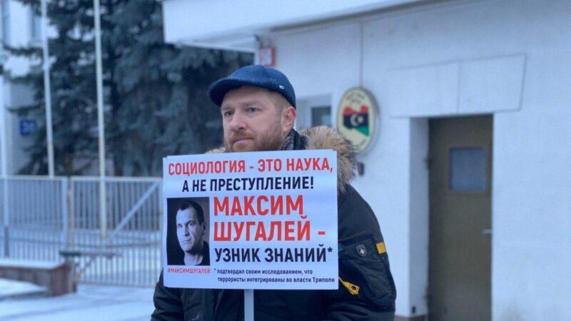 СОЦПРОФ и ФЗНЦ призывают освободить плененных россиян и прекратить правовой беспредел в Ливии