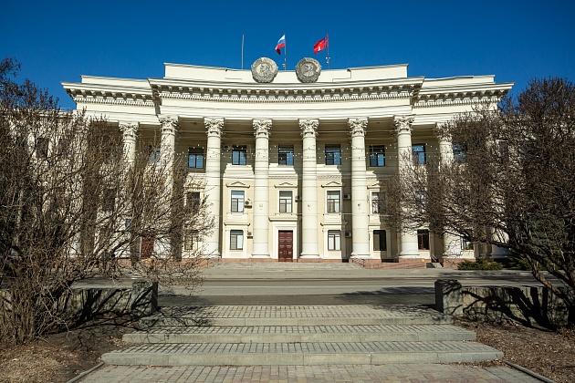 В администрации Волгоградской области произошли новые кадровые изменения