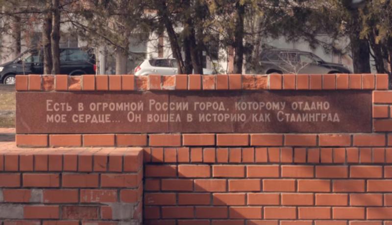 Волгоградец почтой отправил губернатору Андрею Бочарову деньги на ремонт памятника Чуйкову