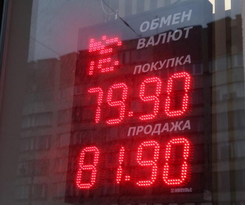 Доллар превысил 80-рублевый порог