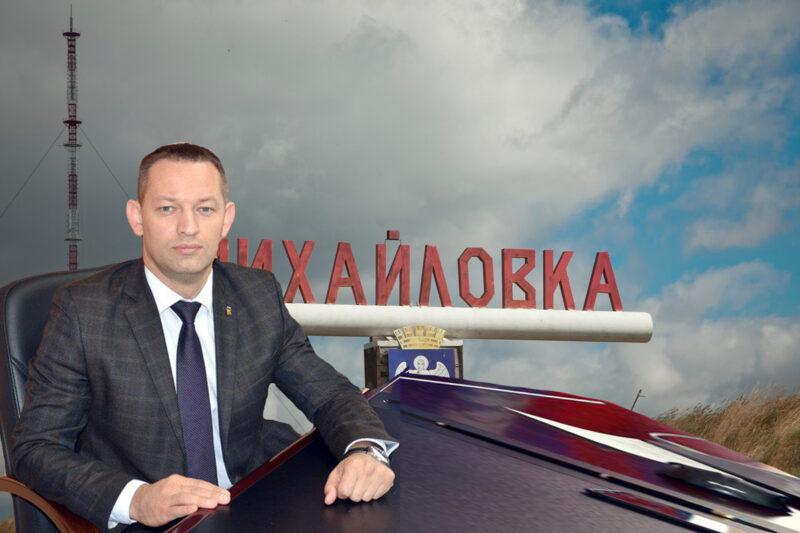 Почему задержали главу Михайловки Сергея Фомина?
