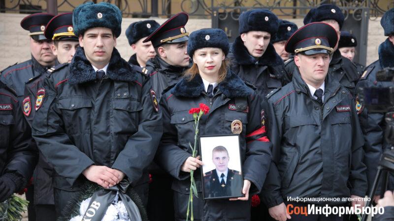 В Волгограде простились со старшим сержантом Владимиром Тафинцевым