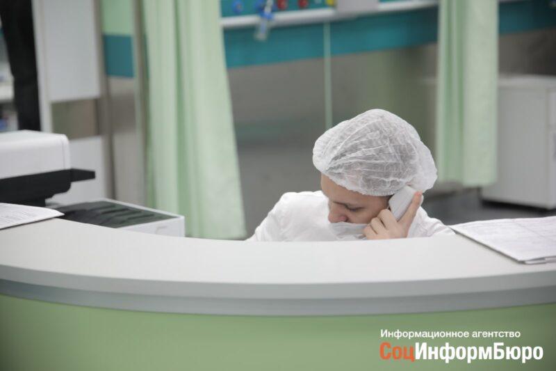 Волгоградцам озвучили симптомы коронавируса