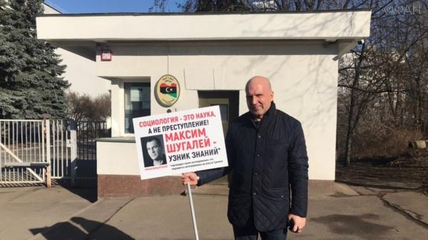 Исполнился месяц акции в поддержку российских социологов, незаконно удерживаемых в ливийской тюрьме