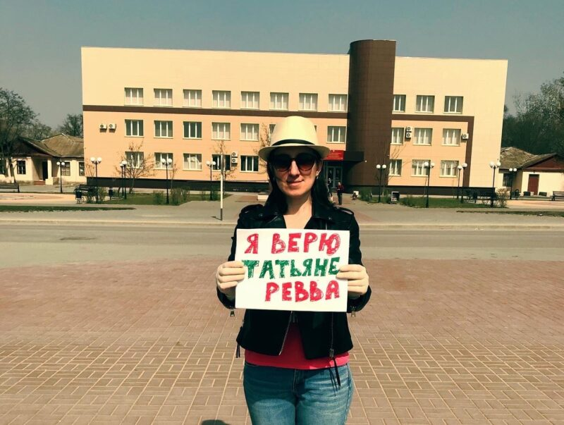Жители Калача-на-Дону пикетируют за отставку главврача больницы