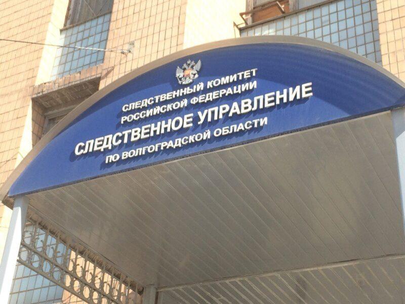 Волгоградцев просят помочь в поисках Руслана Пирожкова