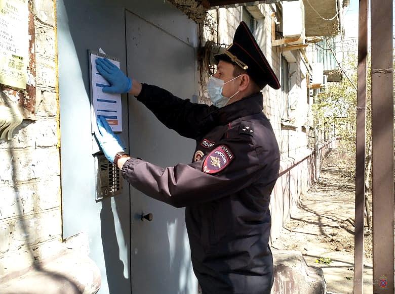Полиция предупреждает волгоградцев: «Мошенники придумывают новые схемы обмана под ситуацию с коронавирусом»
