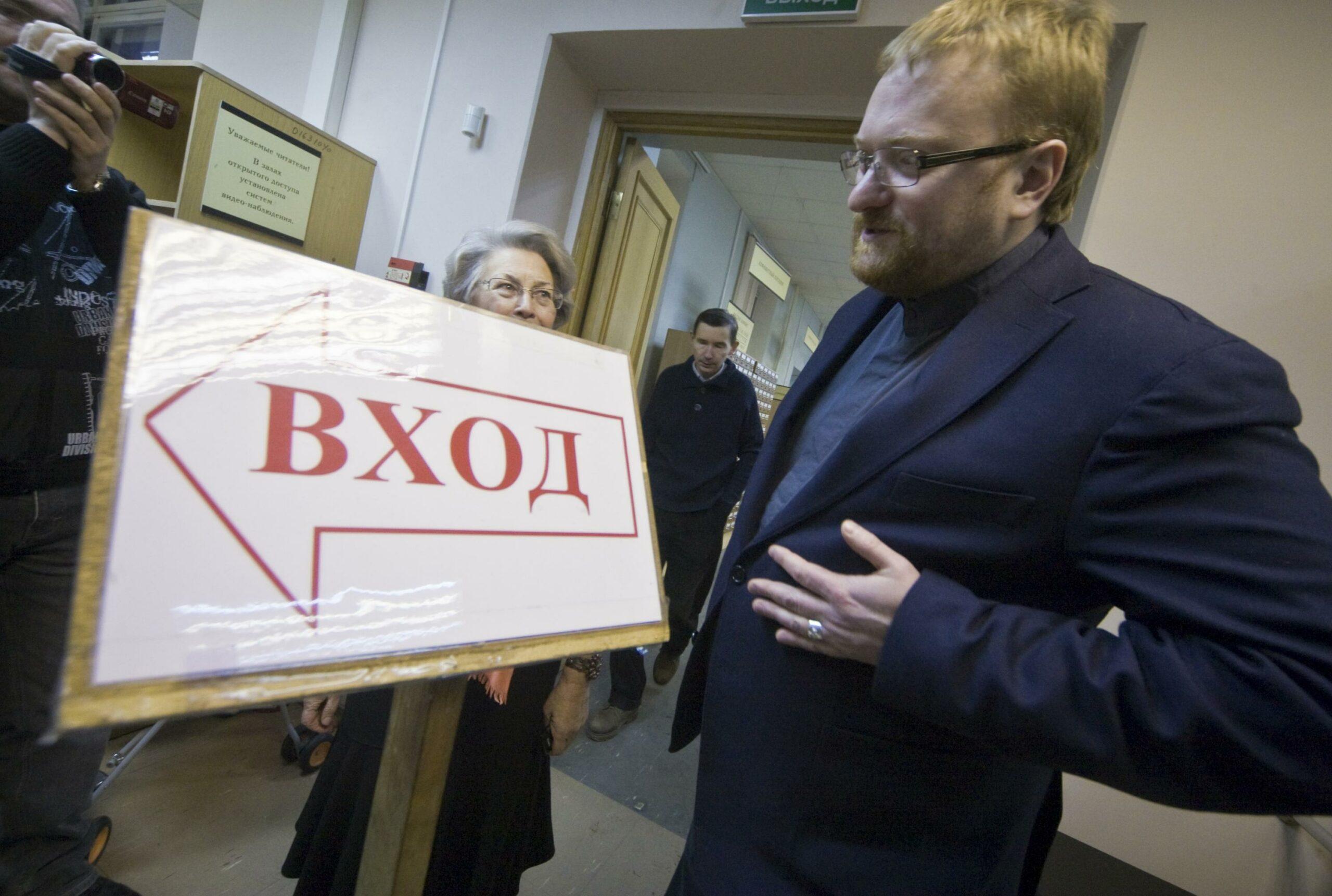 Милонов собрался в Ливию, чтобы освободить российских социологов из «Митиги»