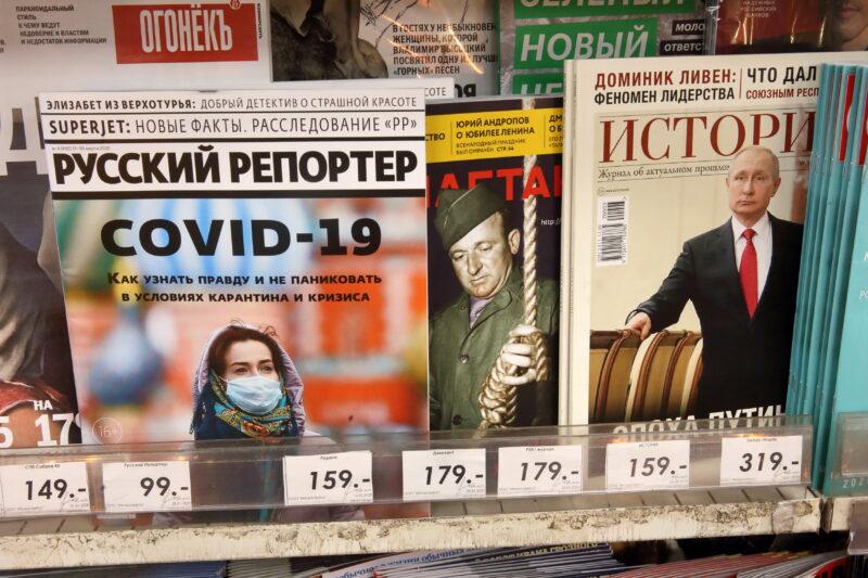 В Волгограде предложили внести СМИ в перечень отраслей наиболее пострадавших от COVID-19