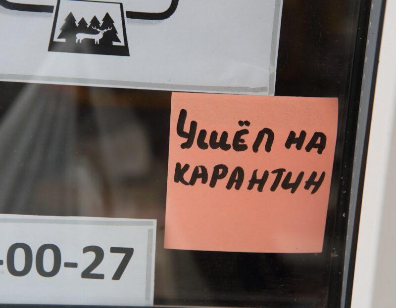 «Пивнушка», массажисты и пенсионер из Армении: названы нарушители режима самоизоляции