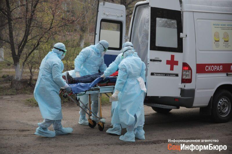 Максимально рекордное количество COVID-заболевших зафиксировано в Волгоградской области 5 мая