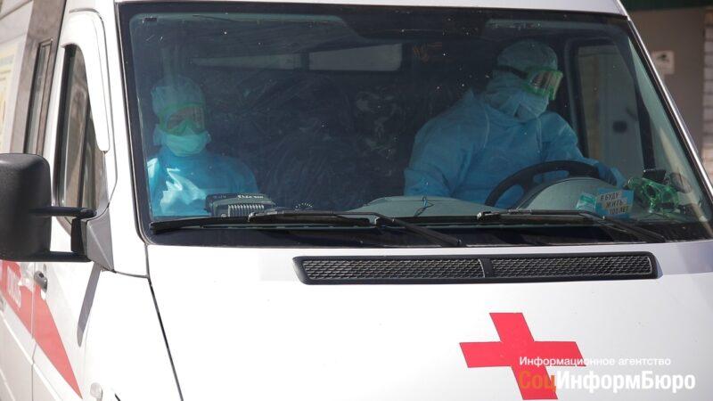 Заразились от родственников: еще 6 человек в Волгоградской области заболели COVID-19