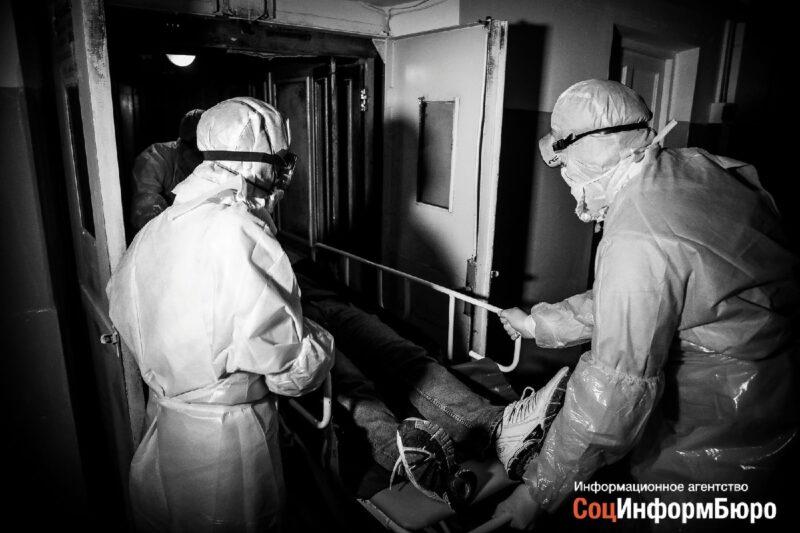 За выходные от коронавируса в Волгограде умерли две женщины и мужчина