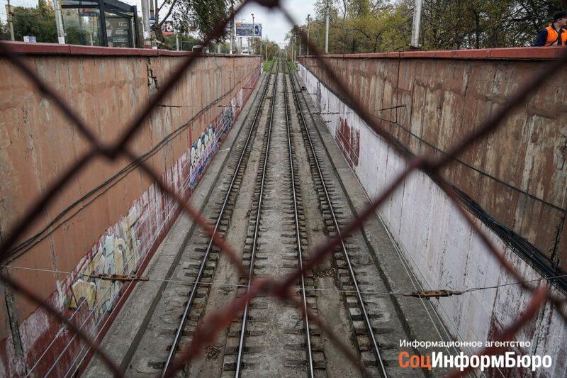 В выходные в Волгограде опять отменят трамваи