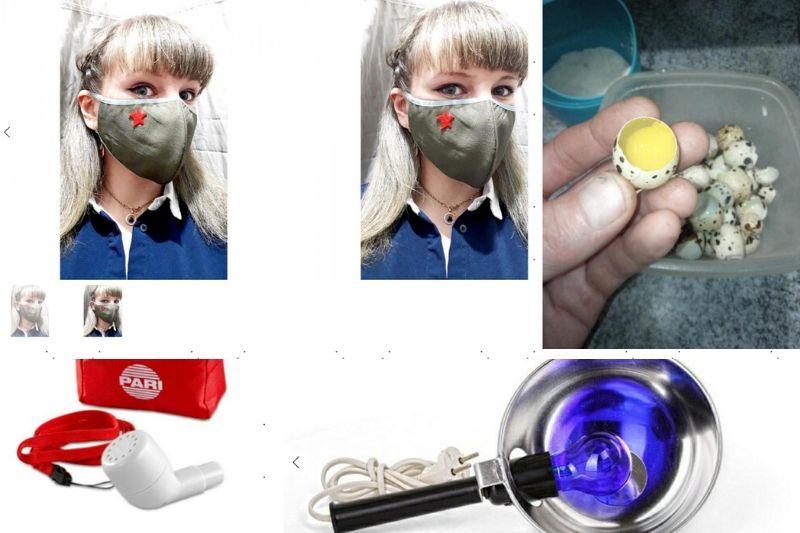 Бальзам «Звёздочка», дыхательный тренажер, «синяя лампа»: как предлагают лечить коронавирус на сайтах объявлений