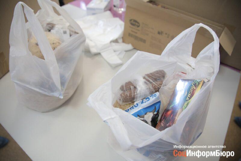 «Не проросшая картошка»: В Волгограде началась выдача продуктовых наборов школьникам