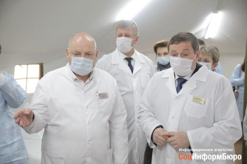 «Лечить дома и носить маски»: о чем договорились члены клинического совета в Волгограде