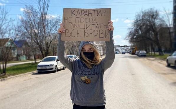 «Карантин – не повод выщипать все брови»: волгоградский бьюти-мастер дала советы по самостоятельному уходу за бровями