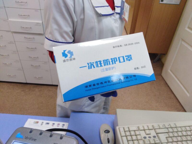 «Волгофарм» продает по 40 рублей китайские маски