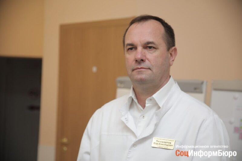 «Мы работаем в абсолютно новых условиях»: главврач ГУЗ «ГКБ №1» рассказал о работе в разгар пандемии коронавируса