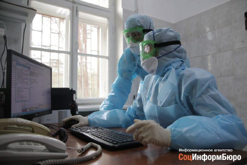 Волгоградцев лечат от коронавируса с помощью телемедицины