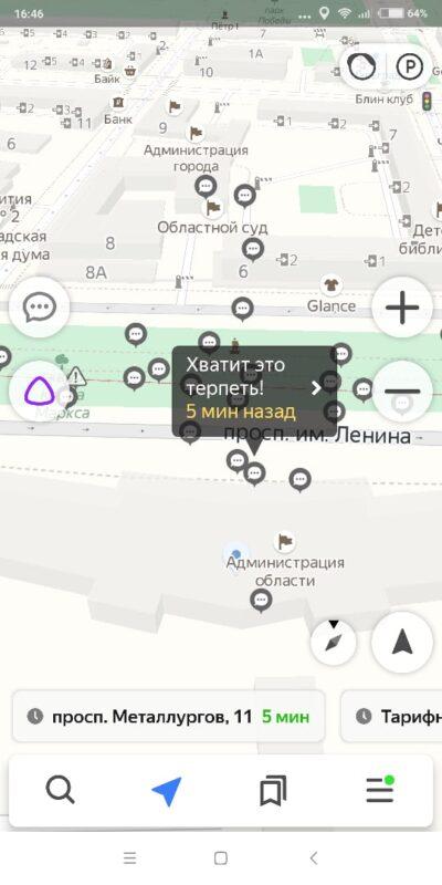 В Волгограде «разогнали» он-лайн митингующих у обладминистрации