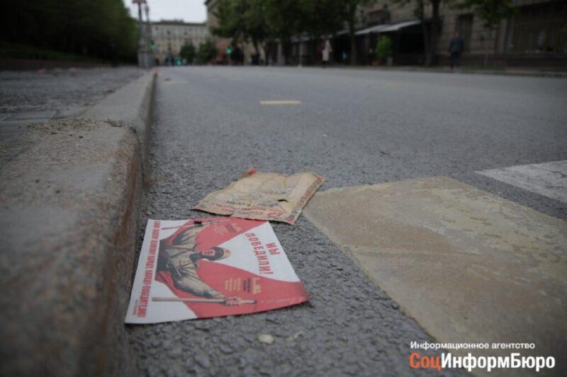 В Волгограде День Победы проходит на непривычно пустых улицах