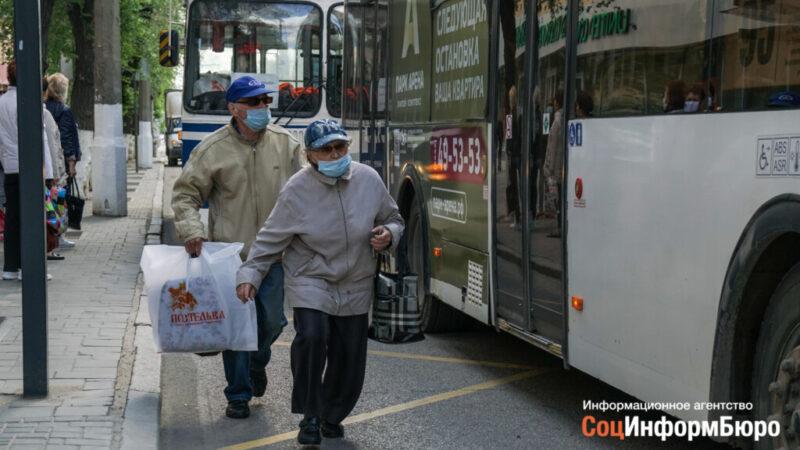 Количество заболевших ковидом в Волгоградской области превысило 55 тысяч