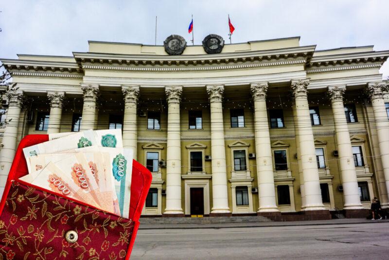 «Резервы в расходной части есть всегда». Волгоградской области может не хватить 20 миллиардов