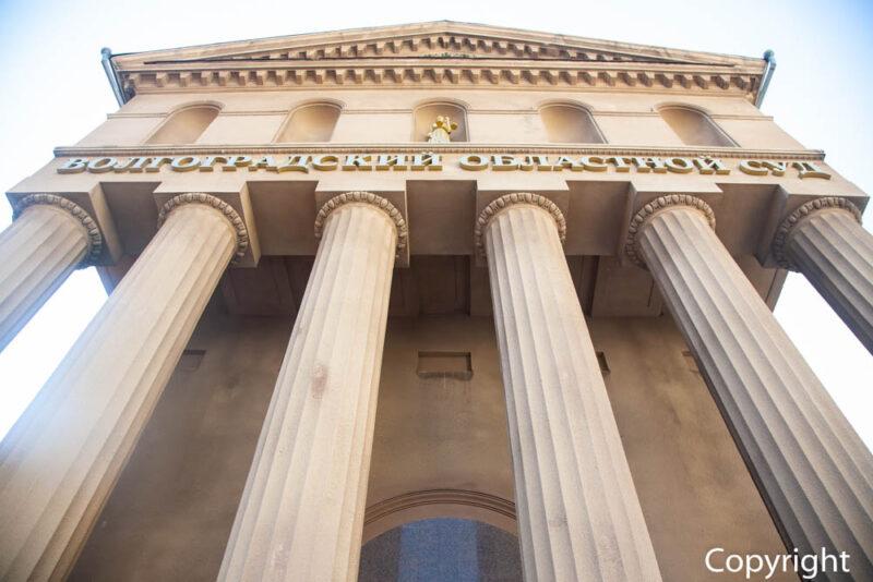 В Волгоградской области заработали суды