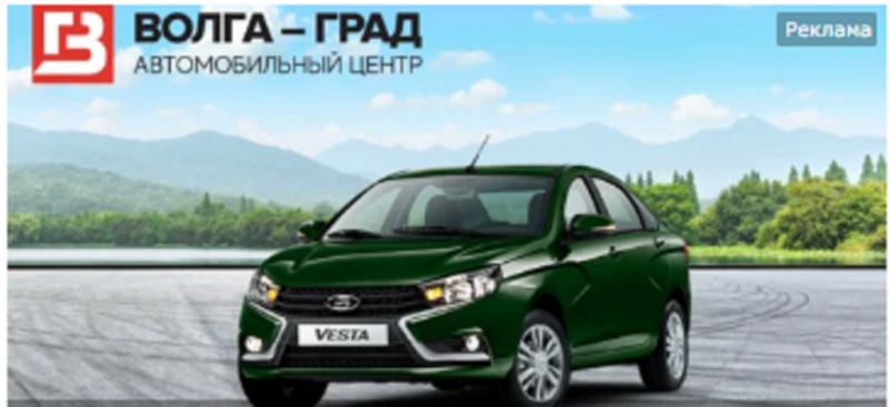 Скандально известным автоцентром «Волга-град» занялось УФАС