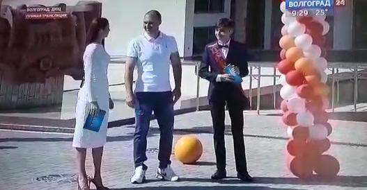 В Волгограде прошел онлайн-последний звонок для всех школьников региона