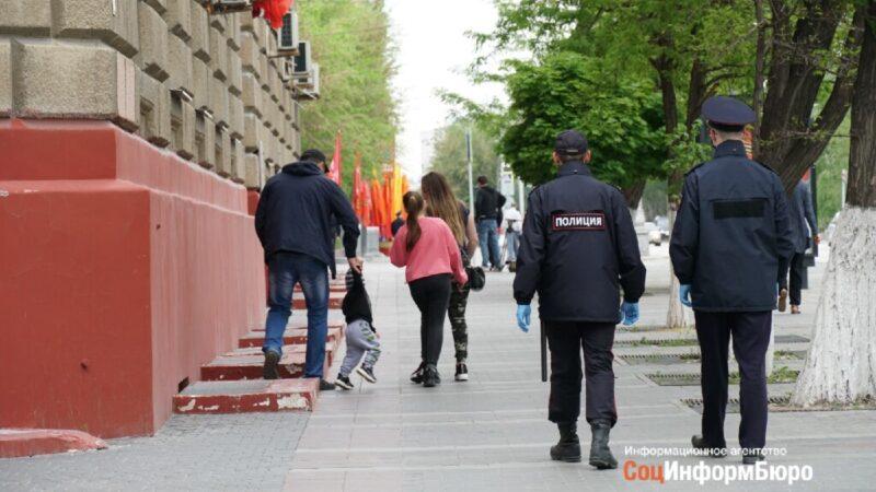 Патрули в Волгоградской области продолжают составлять протоколы на нарушителей режима самоизоляции