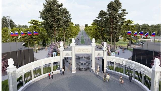 Парк Гагарина готовят ко второму этапу благоустройства