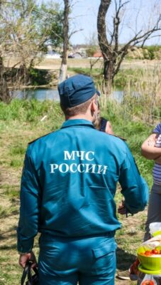 ГУ МЧС по Волгоградской области