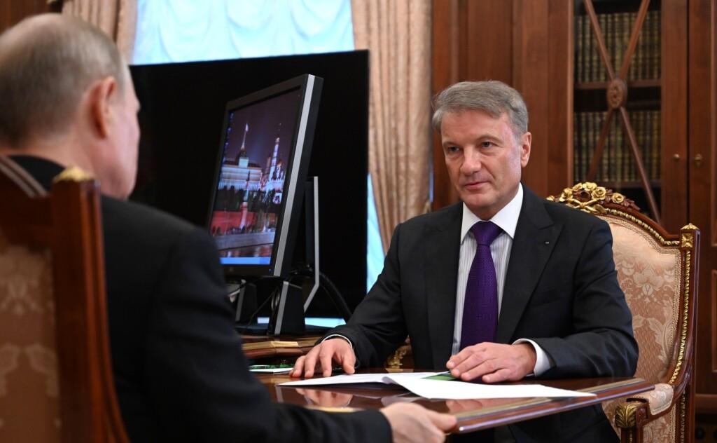 О чём Герман Греф не рассказал Владимиру Путину