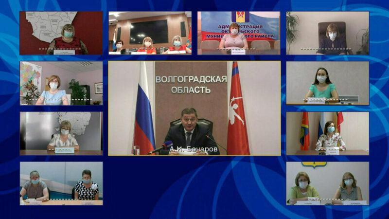 Андрей Бочаров поздравил соцработников с профессиональным праздником