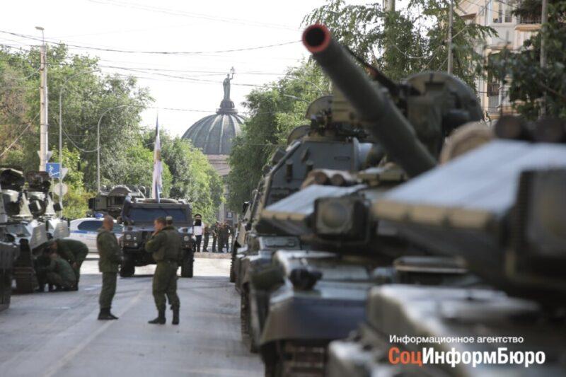 В Волгограде готовятся к началу парада Победы