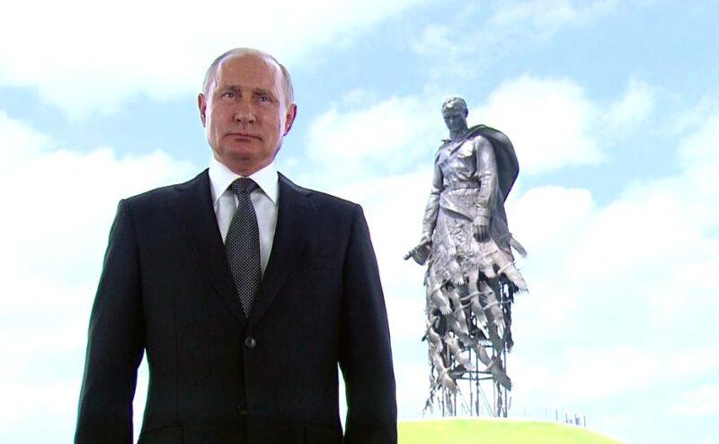 Владимир Путин призвал россиян проголосовать по поводу изменений, вносимых в Конституцию