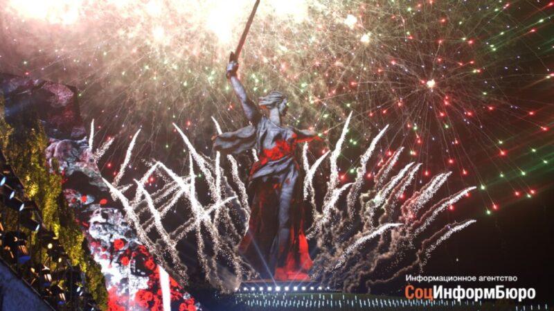 Концерт на Мамаевом Кургане впечатлил зрителей со всей страны