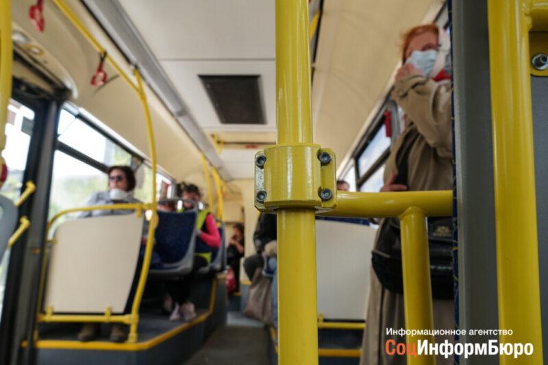 Пассажиры автобусов в Волгоградской области получат скидку на проезд