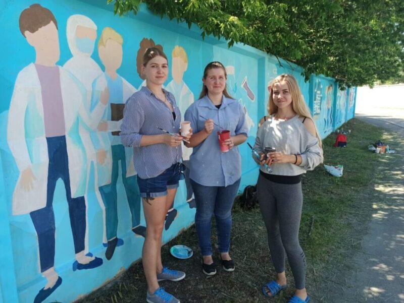 Центр Волгограда украсило антикоронавирусное граффити