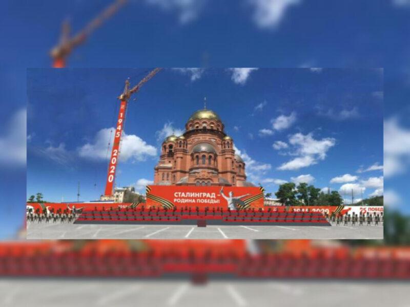 Парад Победы 24 июня в Волгограде: сколько потратят бюджетных денег и на что?