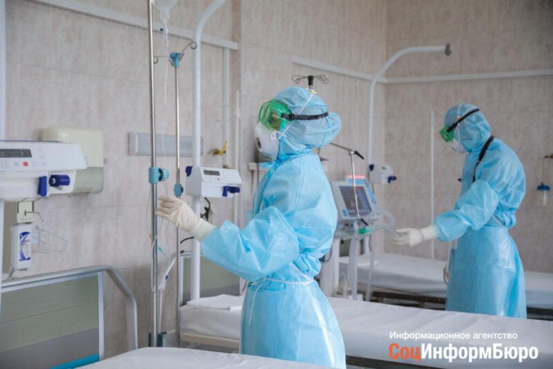 Оперштаб сообщил информацию о новых жертвах COVID-19 в Волгоградской области