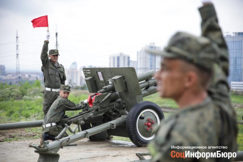 В Волгограде репетируют салют к перенесенному Дню Победы