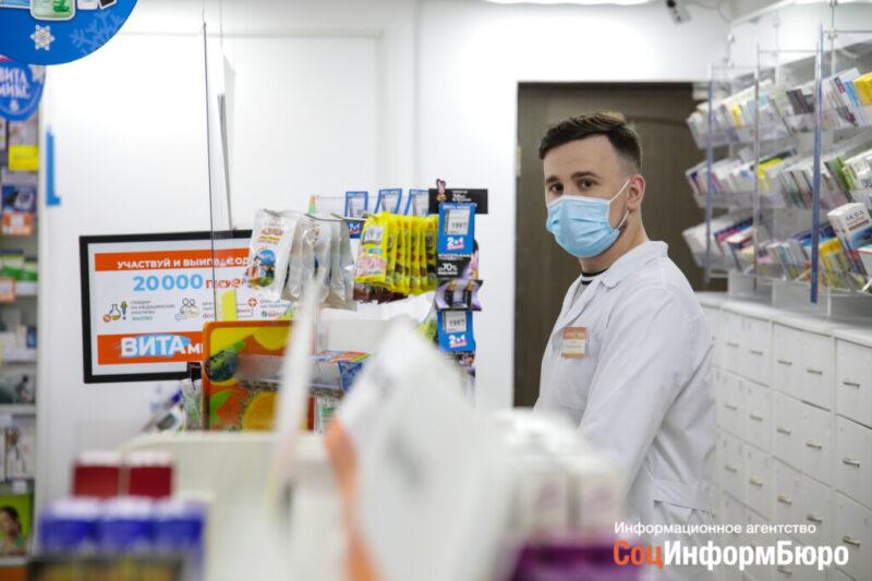 В волгоградских аптеках появится дефицитный антибиотик «Цефтриаксон»