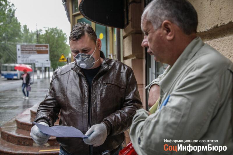 Патрули не дремлют: за сутки в Волгограде и области наказали 250 нарушителей ковидных запретов